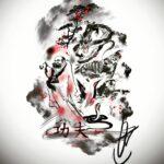 QueegQueg Tattoo Sketch KungFu