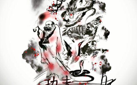 sketchkungfu